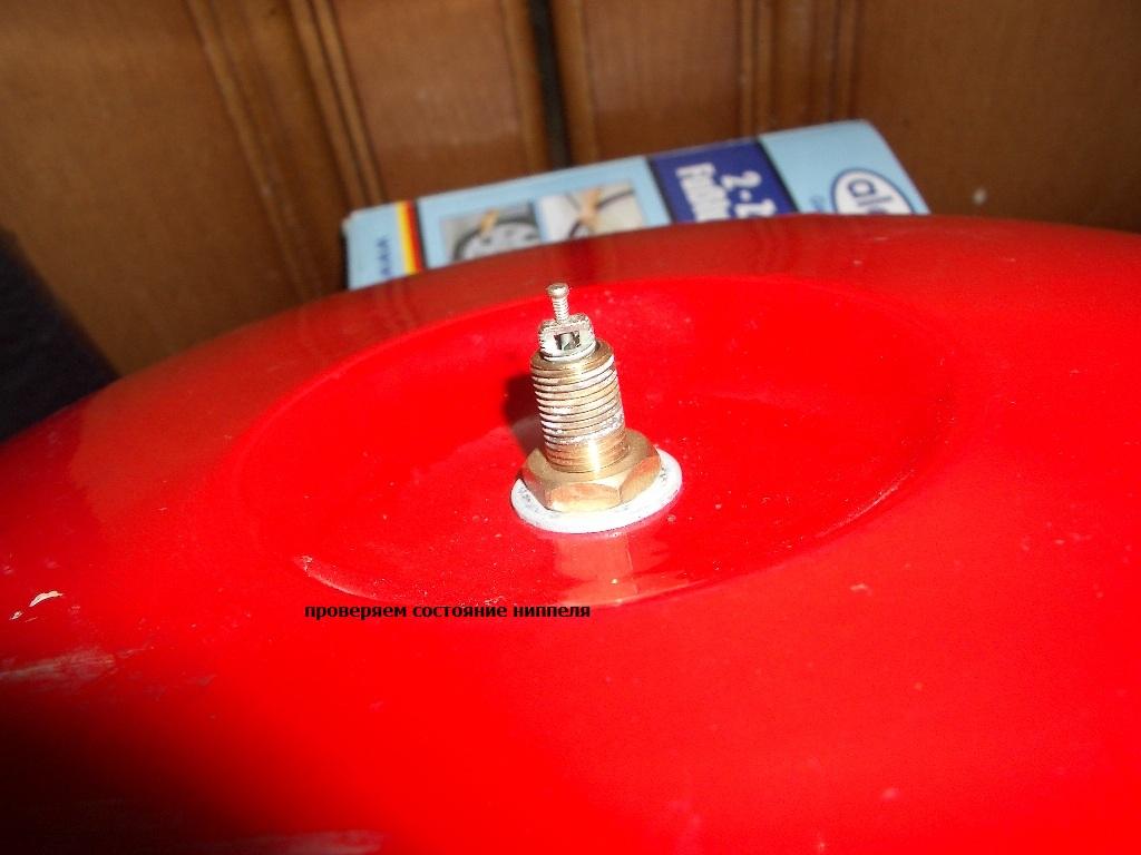 Замена золотника гидроаккумулятора